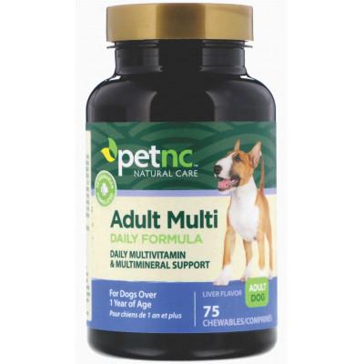 Multivitamínico Pet Diário Adulto c/ 75 cps. Mastigáveis